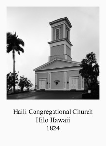 page 32 Haili Congregational Church Hilo Hawaii