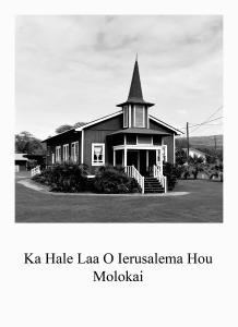 page 73 Ka Hale La'a O Ierusalema Hou Molokai