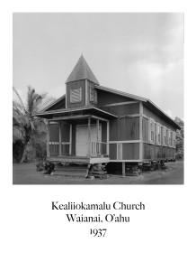 Kealiiokamalu Church